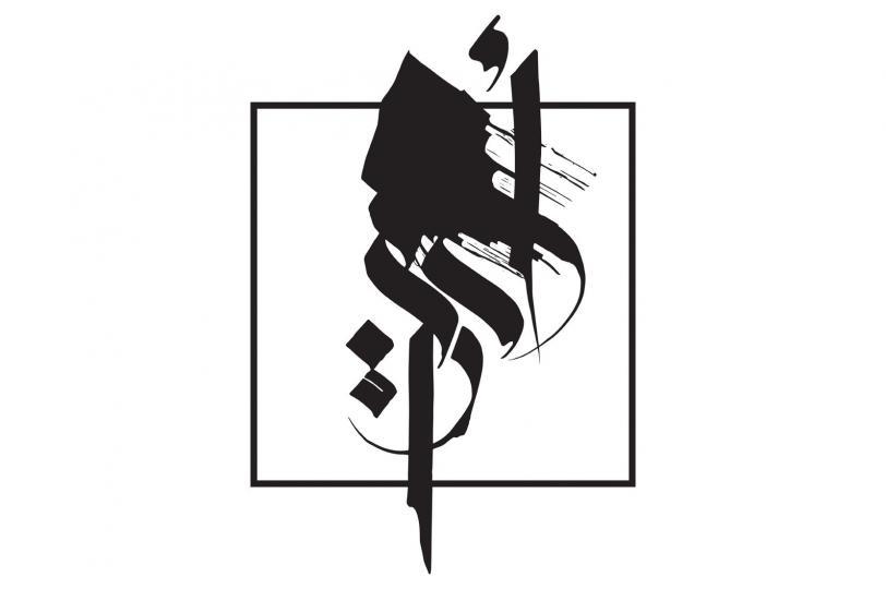 Blackbox Libya